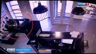 В Уфе посетитель барбершопа похитил дорогостоящую игровую приставку