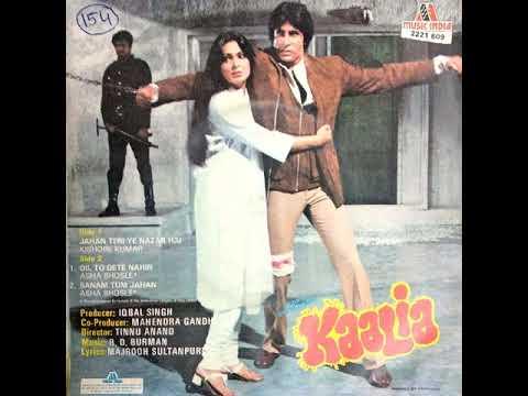 tum-saath-ho-jab-apne.kaalia1981.kishore-kumar,asha-bhosle.r-d-burman(pancham)majrooh-s.amitabh-b