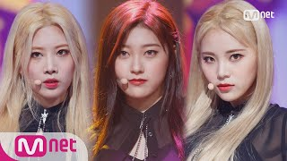 [LOONA/ODD EYE CIRCLE - Sweet Crazy Love] Comeback Stage | M COUNTDOWN 171102 EP.547