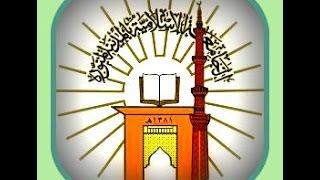 Арабский язык. Шарх мединского курса. Уроки 16, 17