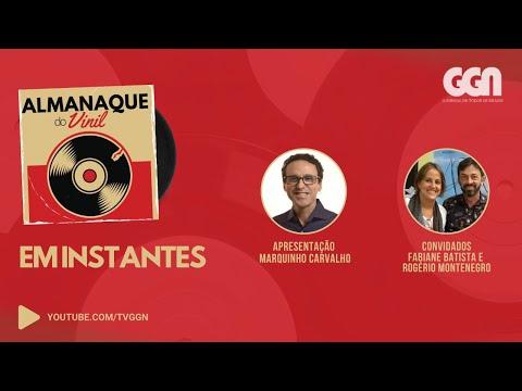 Almanaque do Vinil, com Marquinho Carvalho, Fabiane Batista e Rogério Montenegro   PARTE 2