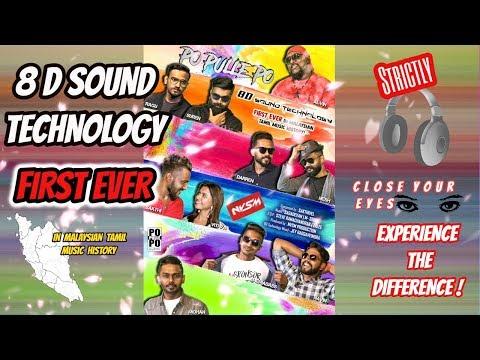 NVSM - Po Pulle Po [Official Track] 8D Sound Technology