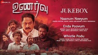 Unarvu - Audio Jukebox | Suman, Aroul Shankar, Shinav, Ankitha, Kanthasamy, Venkat Bharadwaj