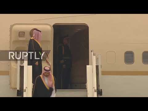 Argentina: Saudi's MbS arrives in Buenos Aires ahead of G20 summit