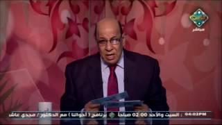 فيديو| خميرة العرب.. علاج النقرس وحمى البحر الأبيض المتوسط