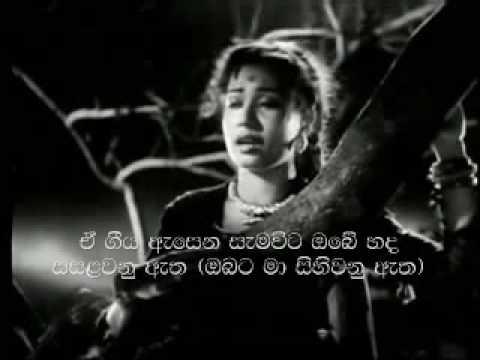 Song: Bachapan Ki Mohabbat Ko Film: Baiju Bawra (1952) with Sinhala Subtitles
