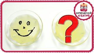 Что будет, если закипятить желатин? Желе из лимонада Fanta // Кулинарный креатив