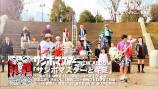 5月1日(金)全国東宝系にてロードショー映画「ビリギャル」主題歌 ☆15周...