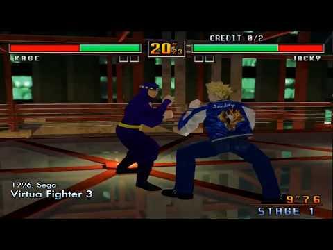 Sega Model 3 Games A to Z - Arcade Gaming & Emulation