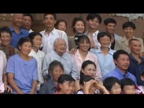 China Blue (Bullfrog Films Clip)
