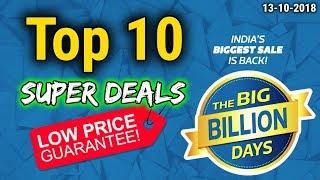 Top 10 Deals with Huge Discounts   Flipkart Big Billion Days Sale 2018   Data Dock