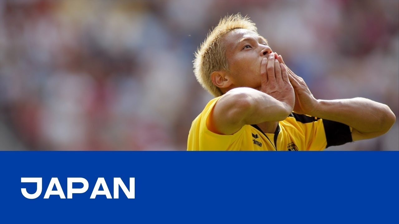 JAPANNERS   De mooiste goals in de Eredivisie