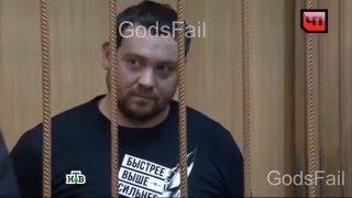 Эрика Давидовича Посадили!Smotra.tv +18