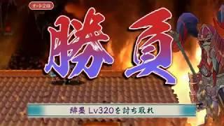 天華百剣-斬-獄級-猛襲の緋墨 鬼丸国綱.