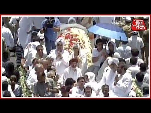 Devotees Bid Emotional Adieu To Nirankari Baba Hardev Singh