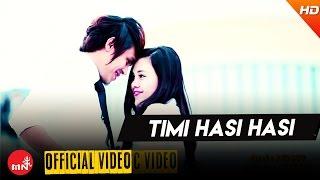 New Nepali Song 2016 || Timi Hasi Hasi - Anju Pant (Official Video) | Ambika Music