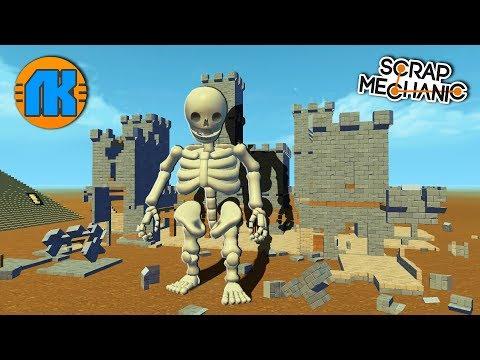 Старый замок мультфильм