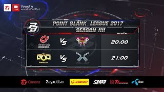 「LIVE」PBL 2017 S.4 Presented by SPONSOR - Round 2 @Lux 31/10/2017