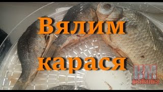 Как солить рыбу карася видео: вяление карася