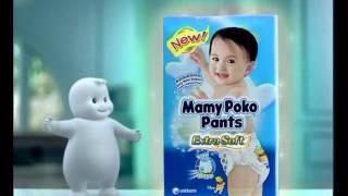 Mamy Poko Pants   Soft Touch 30 screenshot 5