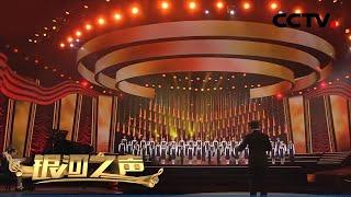 北京爱乐合唱团演唱《闲聊波尔卡》|《银河之声》CCTV少儿 - YouTube
