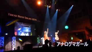 東京オートサロン 2014(720P再生推奨) 0:44 『クマトナデシコ...