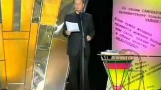 Задорнов-Маневры российской армии