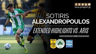 Sotiris Alexandropoulos vs. Aris Salonica (15/7/20) | PROSPORT.GR