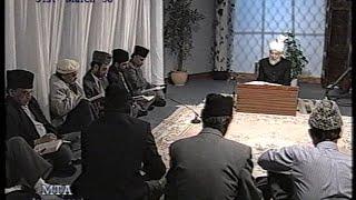 Urdu Tarjamatul Quran Class #238, Surah Al-Zumar verses 7 to 21