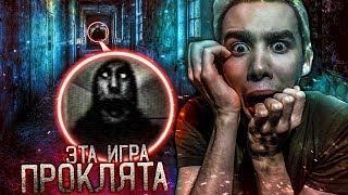 ПРИЗРАК внутри ПРОКЛЯТОЙ ИГРЫ - No Players Online Теории Секреты и Пасхалки #1