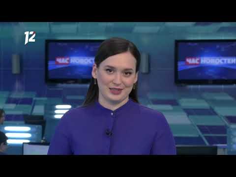 Омск: Час новостей от 10 февраля 2020 года (14:00). Новости