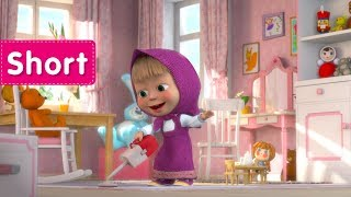 Masha And The Bear - Trading Places Day 🗝 (House cleaning song)