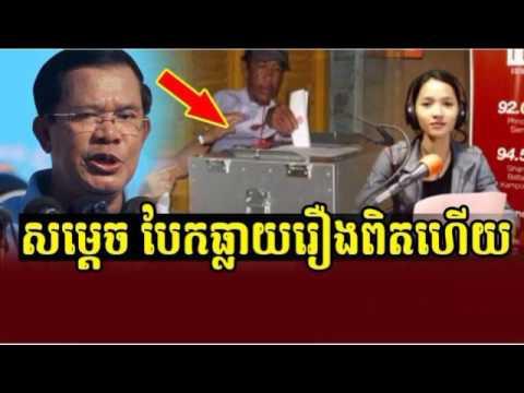 Download Youtube: Cambodia News Today: RFI Radio France International Khmer Evening Thursday 06/08/2017