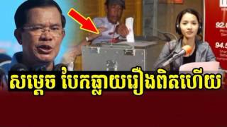 Khmer Radio Hot News, Welcome To My Channel Teaching Dogs Please He...
