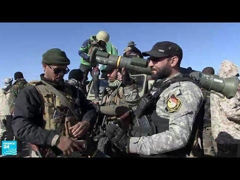 ريبورتاج وثائقي: قوات الحشد الشعبي... المعركة الأخيرة  - نشر قبل 3 ساعة