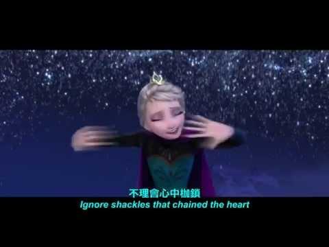 [EngSub Pinyin] Frozen- Let it go (Taiwanese Mandarin) 冰雪奇緣 - 放開手/讓它走 HD Audio