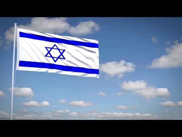 Studio3201 - Animated flag of Israel
