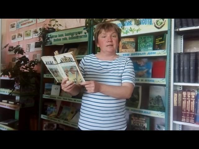 Изображение предпросмотра прочтения – СанияАрхипова читает отрывок изпроизведения «Крестьянские дети» Н.А.Некрасова