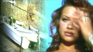 Loft - Mallorca (1996) Videoclip, Music Video, Lyrics Included