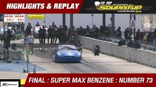 FINAL DAY 2 | SUPER MAX BENZENE | ณพลเดช อัจฉรารุจิ VER Technical & Club | RUN1