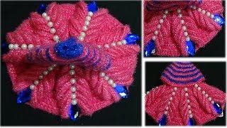 DIY Easy Leaf Shape Poshak / Dress For Bal Gopal / Laddo Gopal | Shyam Diwani