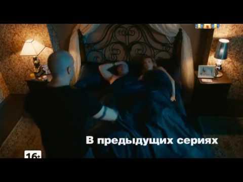 Сериал Физрук 4 сезон - 1 серия (61 серия) смотреть онлайн