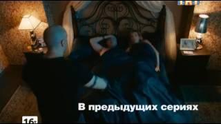 Физрук 4 сезон 1 серия(, 2017-01-26T18:59:28.000Z)