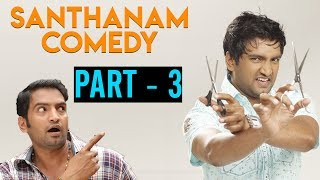 Santhanam Hits | Compilation | Super Comedy Collections (Part - 3)
