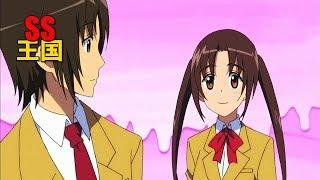 【生徒会役員共SS】シノ「津田とコトミって仲いいよな」 生徒会役員共 検索動画 39
