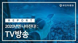 tv방송 - 박성호 연구원