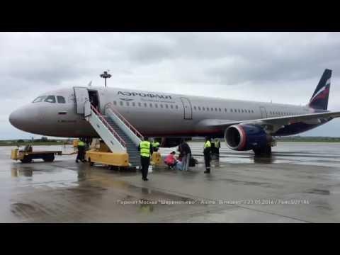 Перелет Москва Анапа Аэрофлот Airbus A321 Moscow - Anapa