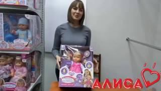 Кукла-пупс Мамино Солнышко М 1168 сенсорная, произносит 30 фраз. видео обзор