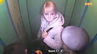 Что происходит в лифтах