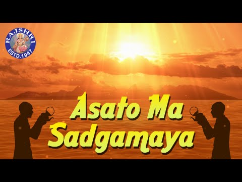 Asato Ma Sadgamaya With Lyrics - Early Morning Chant - Peace Mantra - Spiritual